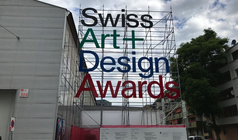 Swiss Design Awards 2019